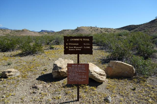 The Other Trailhead