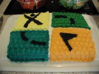 Caching Cake